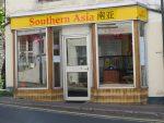 Southern Asian Takeaway